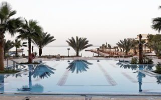 Egipt - ROYAL STAR RESORT
