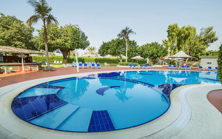 Emiraty Arabskie - HOLIDAY INTERNATIONAL HOTEL SHARJAH